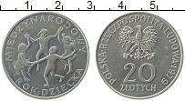 Изображение Монеты Польша 20 злотых 1979 Медно-никель UNC-