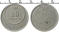 Изображение Монеты Тунис 50 франков 1950 Медно-никель XF