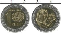 Изображение Монеты Аргентина 1 песо 1996 Биметалл XF