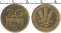 Изображение Монеты Венгрия 20 филлеров 1946 Латунь XF