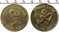 Изображение Монеты Китай Монетовидный жетон 1990 Латунь UNC-