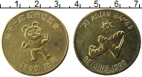 Изображение Монеты Китай Монетовидный жетон 1990 Латунь UNC- 11 игры Асиан