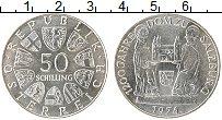 Изображение Монеты Австрия 50 шиллингов 1974 Серебро UNC- 1200 лет Зальцбургск