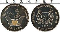 Изображение Монеты Сингапур 5 долларов 1998 Медно-никель UNC Волонтерство в Синга