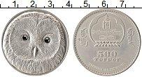 Изображение Монеты Монголия 500 тугриков 2011 Серебро UNC Сова