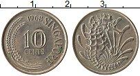 Изображение Монеты Сингапур 10 центов 1968 Медно-никель XF