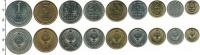 Изображение Наборы монет СССР Набор монет СССР. Года разные 1989 Медно-никель UNC В наборе 9 монет ном