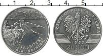 Изображение Монеты Польша 20000 злотых 1993 Медно-никель XF Ласточки