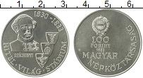 Изображение Мелочь Венгрия 100 форинтов 1983 Медно-никель UNC- Граф Иштван Сечени