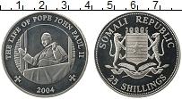 Изображение Монеты Сомали 25 шиллингов 2004 Медно-никель UNC- Жизнь Иоанна Павла I