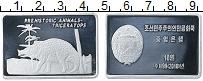 Изображение Монеты Северная Корея 10 вон 2010 Алюминий Proof- Доисторические живот