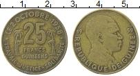 Изображение Монеты Гвинея 25 франков 1959 Латунь XF