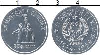 Изображение Монеты Албания 50 киндарка 1969 Алюминий UNC-