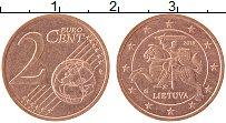 Изображение Монеты Литва 2 евроцента 2015 Бронза UNC-
