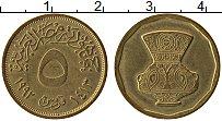 Изображение Монеты Египет 5 миллим 1992 Латунь XF