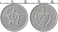 Изображение Монеты Куба 5 сентаво 1968 Алюминий UNC-