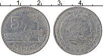 Изображение Монеты Мозамбик 5 метикаль 1984 Алюминий VF