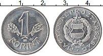 Изображение Монеты Венгрия 1 форинт 1989 Алюминий UNC-