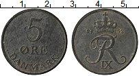 Изображение Монеты Дания 5 эре 1952 Цинк XF-