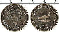 Продать Монеты Македония 2 денара 1995 Латунь