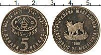 Продать Монеты Македония 5 денар 1995 Латунь