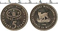Изображение Монеты Македония 5 денар 1995 Латунь UNC-
