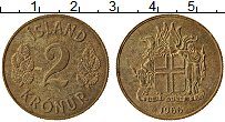 Изображение Монеты Исландия 2 кроны 1966 Латунь XF