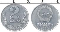 Изображение Монеты Монголия 2 мунгу 1970 Алюминий UNC-