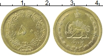 Продать Монеты Иран 50 риалов 2537
