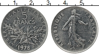 Изображение Монеты Франция 5 франков 1978 Медно-никель XF