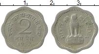 Изображение Монеты Индия 2 пайса 1957 Медно-никель XF