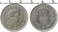 Изображение Монеты Индия 1 рупия 1989 Медно-никель UNC- Джавахрлам Неру