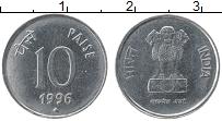 Изображение Монеты Индия 10 пайс 1996 Медно-никель XF