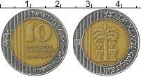 Изображение Монеты Израиль 10 шекелей 2014 Биметалл XF