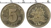 Изображение Монеты Китай 5 джао 2011 Латунь UNC-