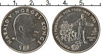 Изображение Монеты Норвегия 5 крон 1995 Медно-никель UNC- 50 лет ООН. Харальд