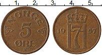 Изображение Монеты Норвегия 5 эре 1957 Бронза XF Хокон VII
