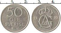 Изображение Монеты Швеция 50 эре 1970 Медно-никель XF Густав VI Адольф