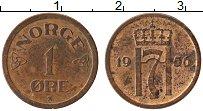 Изображение Монеты Норвегия 1 эре 1956 Бронза XF Хокон VII