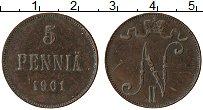 Изображение Монеты 1894 – 1917 Николай II 5 пенни 1901 Медь XF