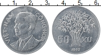 Изображение Монеты Азия Вьетнам 50 ксу 1963 Алюминий UNC-
