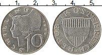Изображение Монеты Австрия 10 шиллингов 1958 Медно-никель XF