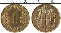 Изображение Монеты Исландия 1 крона 1975 Латунь UNC-