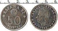Изображение Монеты Испания 50 песет 1980 Медно-никель UNC-