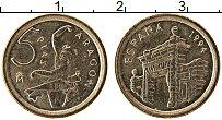 Изображение Монеты Испания 5 песет 1994 Латунь UNC-