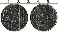 Изображение Монеты Франция 5 франков 1992 Медно-никель XF