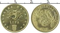 Изображение Монеты Хорватия 5 лип 2003 Латунь UNC-