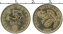 Изображение Монеты Хорватия 5 лип 1997 Латунь UNC-