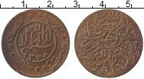 Изображение Монеты Йемен 1/40 риала 1954 Медь XF-