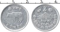 Изображение Монеты Непал 5 пайс 1976 Алюминий UNC- ФАО